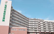 大阪病理診断研究センター